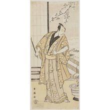 Katsukawa Shun'ei: Actor Matsumoto Kôshirô - Museum of Fine Arts