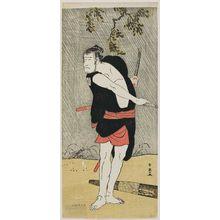 Katsukawa Shun'ei: Actor Ichikawa Komazô II as Ono Sadakurô - Museum of Fine Arts