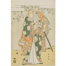 Katsukawa Shun'ei: Actor Onoe Matsusuke as Hige no Ikyu - Museum of Fine Arts
