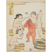 Katsukawa Shun'ei: The Fourth Month (Shigatsu), from the series Children at Play (Kodomo asobi) - Museum of Fine Arts