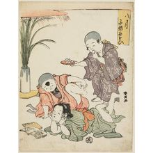 勝川春英: The Eighth Month (Hachigatsu), from the series Children at Play (Kodomo asobi) - ボストン美術館