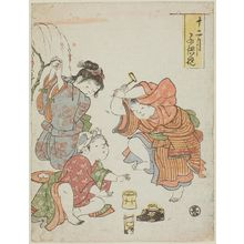 勝川春英: The Twelfth Month (Jûnigatsu), from the series Children at Play (Kodomo asobi) - ボストン美術館