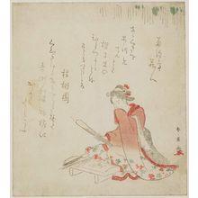 Katsukawa Shun'ei: Woman about to chop up the
