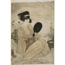 Kitagawa Utamaro: Mother and Child Playing with Mirror - Museum of Fine Arts