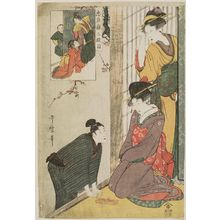 Kitagawa Utamaro: Act II (Nidanme), from the series The Storehouse of Loyal Retainers (Chûshingura) - Museum of Fine Arts