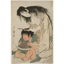 喜多川歌麿: Yamauba Shaving Kintaro's Head - ボストン美術館