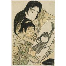 喜多川歌麿: Yamauba and Kintarô with Ink Painting of Wish-granting Jewels - ボストン美術館