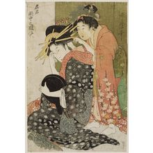 Kitagawa Utamaro: A Top Courtesan Applying Makeup in Her Boudoir (Meikun keichû no yosooi) - Museum of Fine Arts
