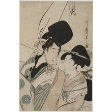 Kitagawa Utamaro: Parody of Narihira's Journey to the East - Museum of Fine Arts