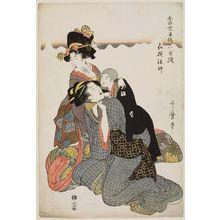 喜多川歌麿: Kisen Hôshi, from the series Modern Children as the Six Poetic Immortals (Tôsei kodomo rokkasen) - ボストン美術館
