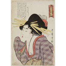喜多川歌麿: The Foolish One (Tawainashi), from the series Variegations of Blooms According to their Speech (Saki-wake kotoba no hana) - ボストン美術館