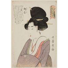 Kitagawa Utamaro: The Flashy One (Adamono), from the series Variegations of Blooms According to their Speech (Saki-wake kotoba no hana) - Museum of Fine Arts