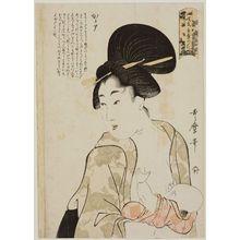 喜多川歌麿: The Wife (Kakaa), from the series Variegations of Blooms According to their Speech (Saki-wake kotoba no hana) - ボストン美術館