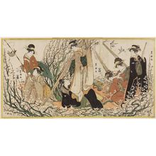 Utagawa Toyokuni I: A picnic party among blossoming plum trees - Museum of Fine Arts