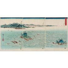 Utagawa Hiroshige: View of the Whirlpools at Awa (Awa Naruto no fûkei), from an untitled set of three triptychs - Museum of Fine Arts