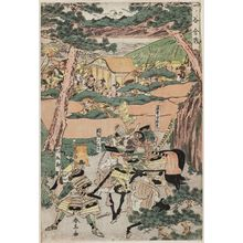勝川春亭: The Battle of Ichinotani (Ichinotani kassen) - ボストン美術館