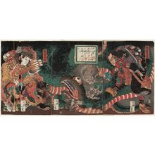 Katsushika Hokuga: Yumiharizuki - Museum of Fine Arts