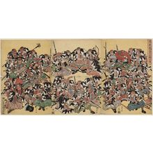 Katsukawa Shuntei: Portraits of the Forty-seven Loyal Retainers (Chûshin gishi yonjûshichiki no zô) - Museum of Fine Arts