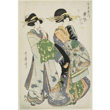 喜多川歌麿: Karakoto of the Chôjiya, kamuro Yayoi and Ageha - ボストン美術館