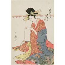 Kitagawa Utamaro: Ôi of the Ebiya, kamuro Sakura and Miyako - Museum of Fine Arts