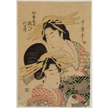 Kitagawa Utamaro: Yosooi and Yoyotoshi of the Matsubaya - Museum of Fine Arts