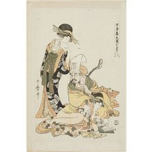 Kitagawa Utamaro: Daikoku Imitating Jurôjin, from the series Seven Transformations of Daikoku in the Year of the Wood Rat (Kinoe-ne toshi Daikoku shichi henge) - Museum of Fine Arts