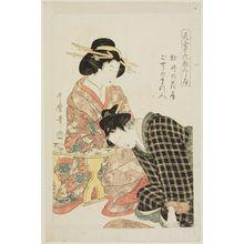 Kitagawa Utamaro: (Botan no hanabusa, goyô no matsubito), from the series Matching Flowers and Comparing Makeup (Hana awase keshô kurabe) - Museum of Fine Arts