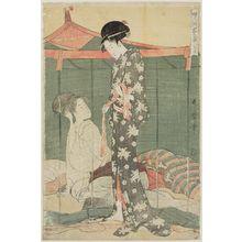 Kitagawa Utamaro: Women Overnight Guests, a Triptyich (Fujin tomari-kyaku no zu, sanmai-tsuzuki) - Museum of Fine Arts
