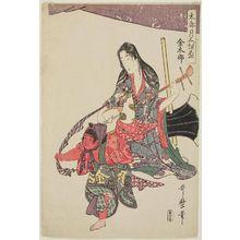 喜多川歌麿: Kintarô, right sheet of the triptych Set of Three Sake Cups for the First Month (Tarô-zuki mitsugumi sakazuki) - ボストン美術館
