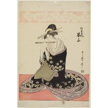 Kitagawa Utamaro: Seyama of the Matsubaya, from an untitled series of courtesans of the Matsubaya as Five Musicians - Museum of Fine Arts