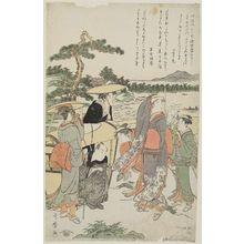 喜多川歌麿: Travellers on the Road at Miho no Matsubara - ボストン美術館