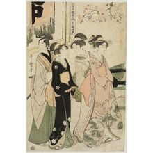 Kitagawa Utamaro: Imitation Court Carriage Presented to the Mimeguri Shrine on the Occasion of a Special Display (Mimeguri kaichô hônô mitate gosho-guruma) - Museum of Fine Arts