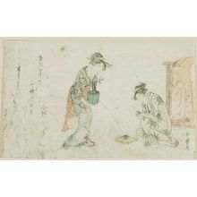 Kitagawa Utamaro: Two Women -- 1 holding potted plant, 2nd kneeling before a tray (surimono) - Museum of Fine Arts