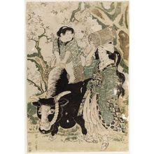 Kikugawa Eizan: Fashionable Women of Ohara in Spring (Fûryû haru no Ohara-me) - Museum of Fine Arts