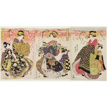 Kikugawa Eizan: Seirô meikun awase - Museum of Fine Arts