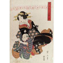 Kikugawa Eizan: Fashionable Beauties Playing with Children (Fûryû bijin kodakara asobi) - Museum of Fine Arts