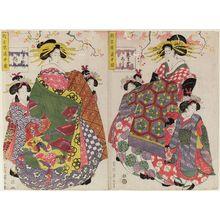 菊川英山: Shin Yoshiwara dochu zu - ボストン美術館