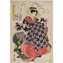Kikugawa Eizan: Shin Yoshiwara dôchû zu - Museum of Fine Arts