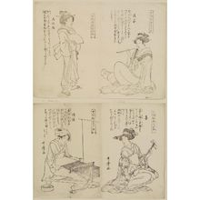 Kitagawa Utamaro: a- Goshiden - with fan. b- Goke with pipe. c- Hataori weaving. d- Mekake Sho - concubine with samisen. Book: Onna Fuzoku Shinasadame. - Museum of Fine Arts