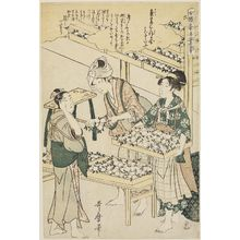 Kitagawa Utamaro: No. 6 from the series Women Engaged in the Sericulture Industry (Joshoku kaiko tewaza-gusa) - Museum of Fine Arts