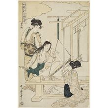 喜多川歌麿: No. 12, The End, from the series Women Engaged in the Sericulture Industry (Joshoku kaiko tewaza-gusa) - ボストン美術館