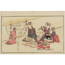 細田栄之: New Year at Yoshiwara, from the album Men's Stamping Dance (Otoko tôka) - ボストン美術館