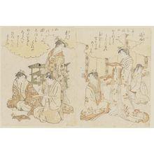 細田栄之: Akahito, from the book Yatsushi sanjûrokkasen (Thirty-six Poetic Immortals in Modern Guise) - ボストン美術館