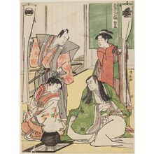 鳥居清長: Scene at a Dyer's Shop (Kôya no dan), from the series The Tale of Shiraishi, a Latter-day Taiheiki (Go-Taiheiki Shiraishi banashi) - ボストン美術館