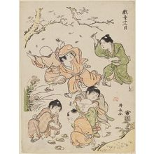 Torii Kiyonaga: Autumn, from the series Twelve Months of Playful Children (Gidô jûnigatsu) - Museum of Fine Arts