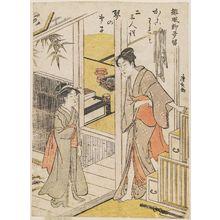 鳥居清長: Music Teacher and Her Pupil, from the series Humorous Poems of the Willow (Haifû yanagidaru) - ボストン美術館