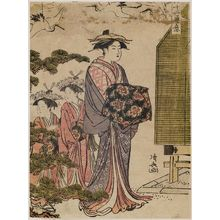 鳥居清長: Courtesan and Kamuro at New Year, from the series Twelve Scenes of Popular Customs (Fûzoku jûni tsui) - ボストン美術館