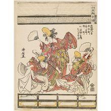 Torii Kiyonaga: Kashima Dance, from the series Sannô Shrine Festival (Sannô gosairei) - Museum of Fine Arts