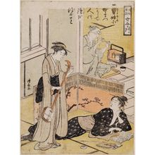 鳥居清長: A Woman Who Neglects Her Husband's Parents Invites Criticism (Shûto shûtome no somatsu ni shite hito no soshiri o uru koto), from the series A Treasury of Admonitions to Young Ladies (Jijo hôkun onna Imagawa) - ボストン美術館