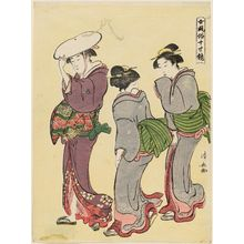 Torii Kiyonaga: Lady Walking with Two Maids, from the series Mirror of Women's Customs (Onna fûzoku masu kagami) - Museum of Fine Arts